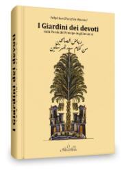 An-Nawawî, Yahyâ ben Sharaf: I Giardini dei Devoti - dalla Parola del Principe degli Inviati
